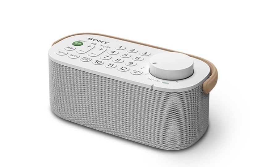 Télécommande et enceinte bluetooth Sony SRS-LSR200